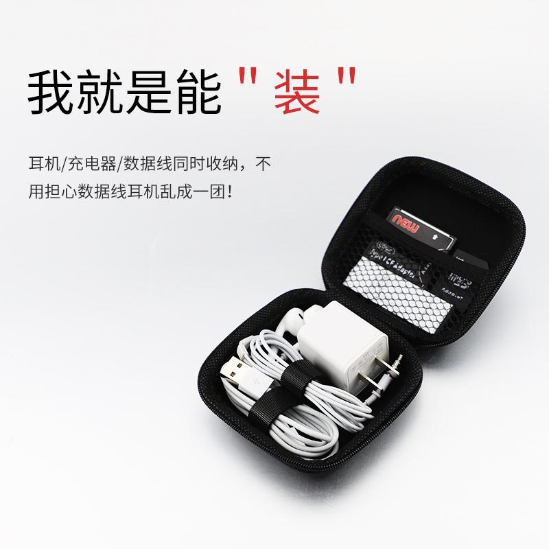 耳机收纳盒数据线零钱收纳包移动硬盘充电器保护套防震迷你收纳袋