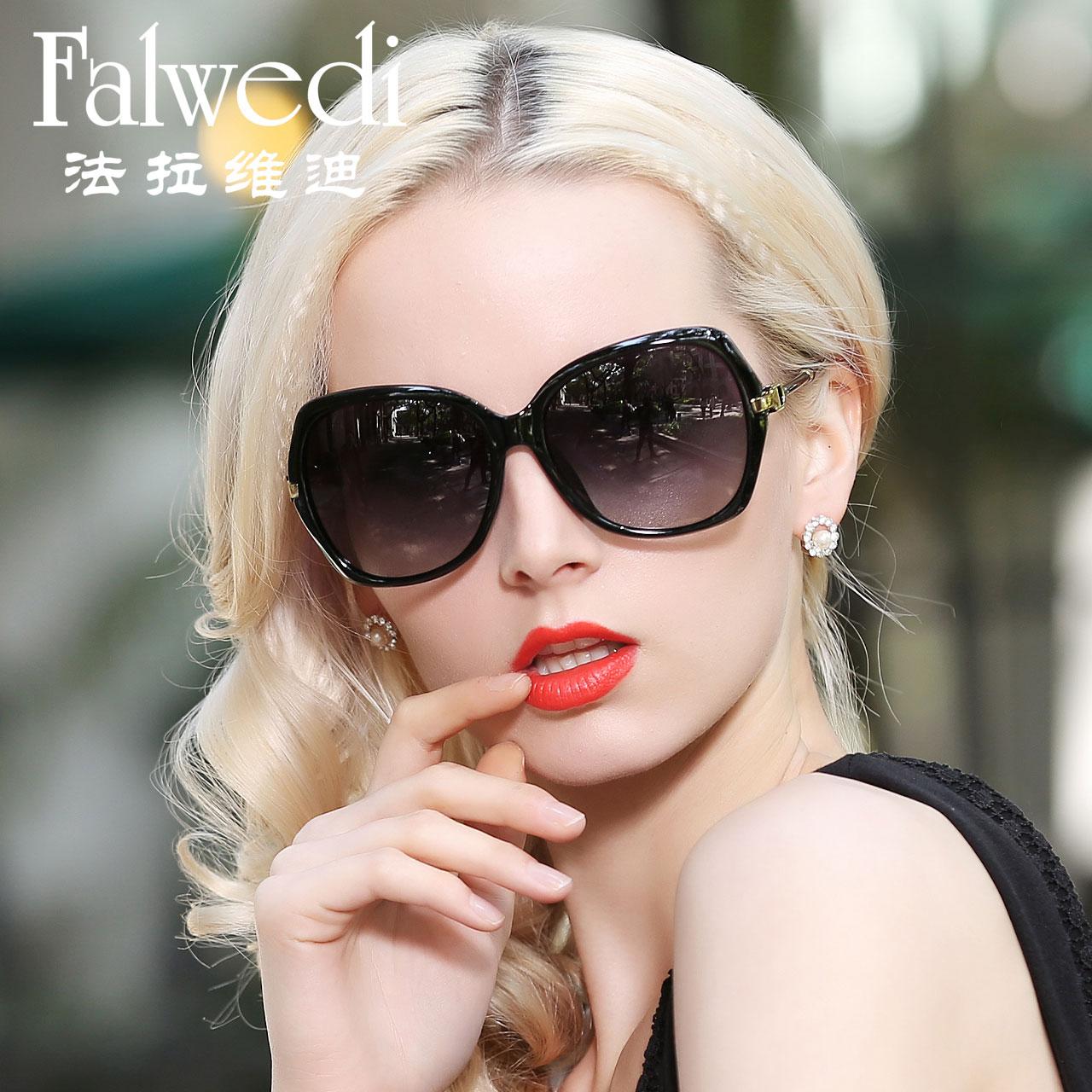 法拉维迪 明星款大框女偏光太阳镜潮 圆脸优雅长脸墨镜 大脸眼镜