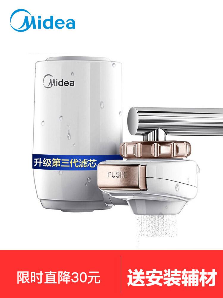 美的净水器水龙头过滤器厨房家用净水机自来水过滤器