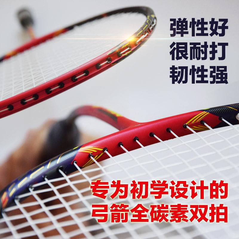朗宁羽毛球拍双拍全碳素超轻耐打套装学生成人单进攻型正品耐用型