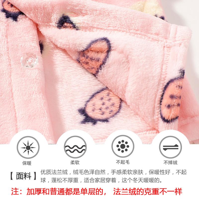 宸欧母婴秋冬季儿童法兰绒睡衣中大童小孩家居服加厚款珊瑚绒套装