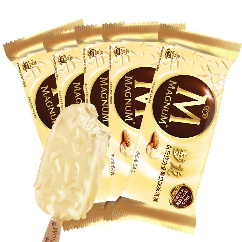 马迭尔棒冰冰棍6巧克力4v棒冰冰棍东北香草东北套餐冰淇淋冰激凌柠檬汁生蚝会拉肚子吗图片