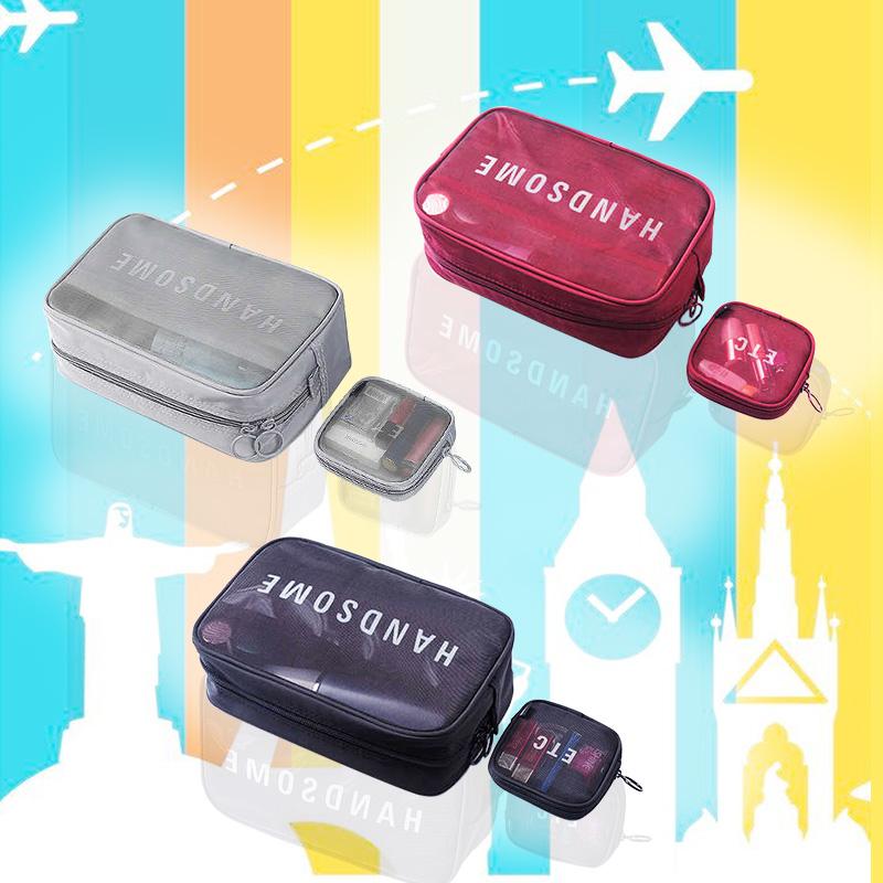 网纱化妆包旅行化妆包便携收纳包简约透明化妆包洗漱包内衣整理袋