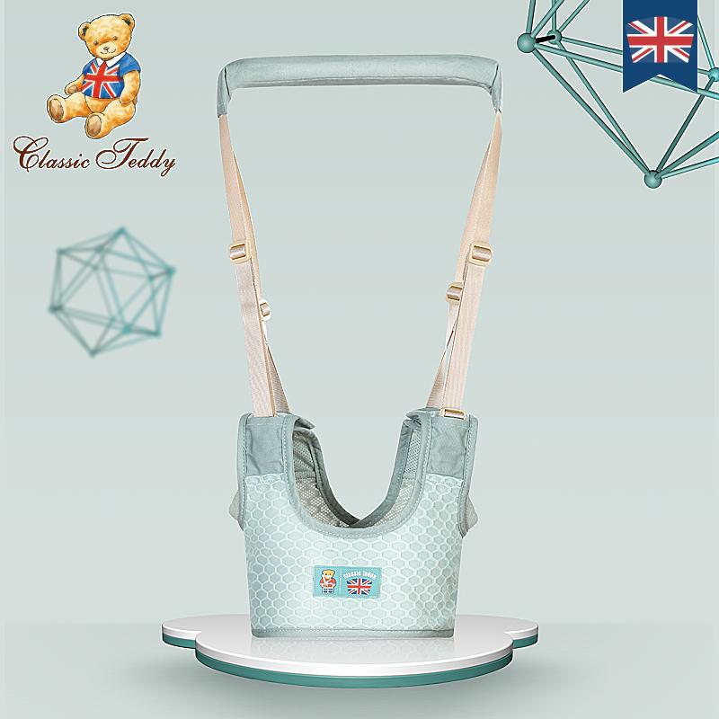 英国泰迪婴儿学步带 夏款透气婴幼儿学走路防摔防勒马甲式