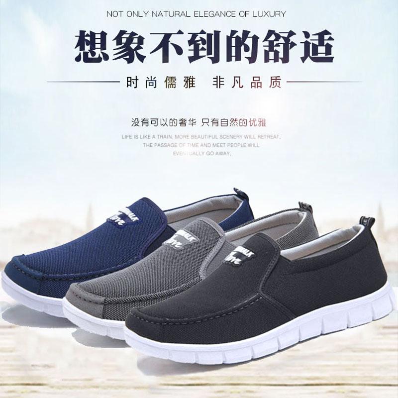 运动秋鞋男男式休闲鞋透气帆布北京老布鞋 爸爸鞋男士开车中年鞋