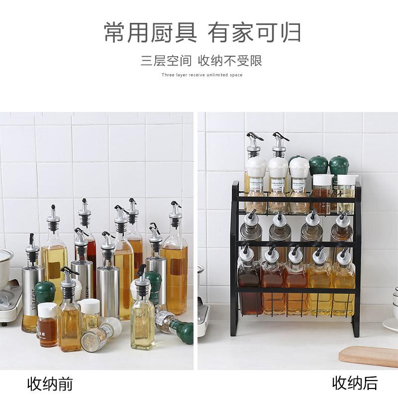 厨房调料置物架落地台面调味料架子厨房用品家用大全家用收纳架