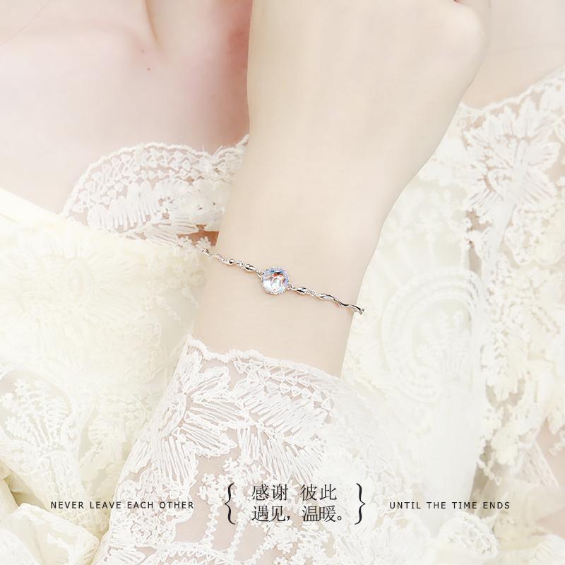 原创设计蓝梦岛水滴s925纯银手链女韩版简约学生森系闺蜜水晶手链
