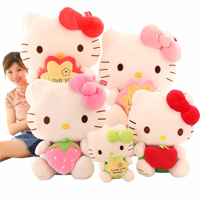 正版 hello kitty公仔哈喽KT 毛绒玩具抱枕布娃娃凯蒂猫玩偶儿童