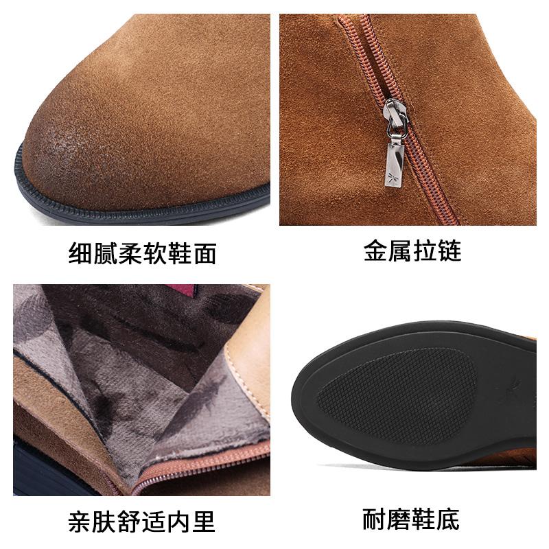 红蜻蜓女鞋冬季新款真皮圆头低跟粗跟女短靴牛反绒磨砂女靴女棉靴