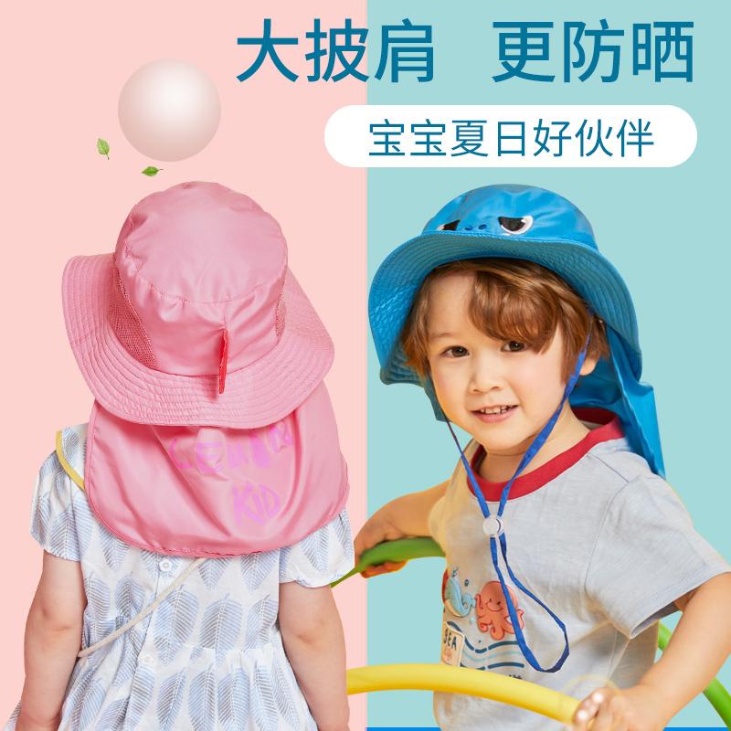 儿童防晒帽夏男女童防紫外线遮阳宝宝帽子春秋薄款渔夫帽盆帽婴儿