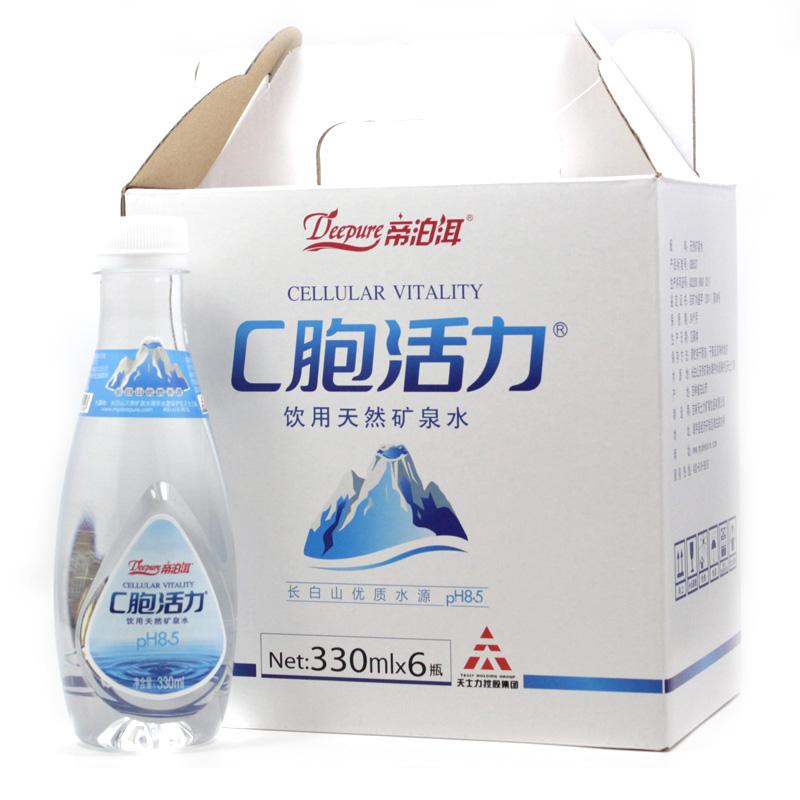 帝泊洱 C胞活力饮用天然矿泉水弱碱pH8.5母婴宝宝 吉林长白山正品