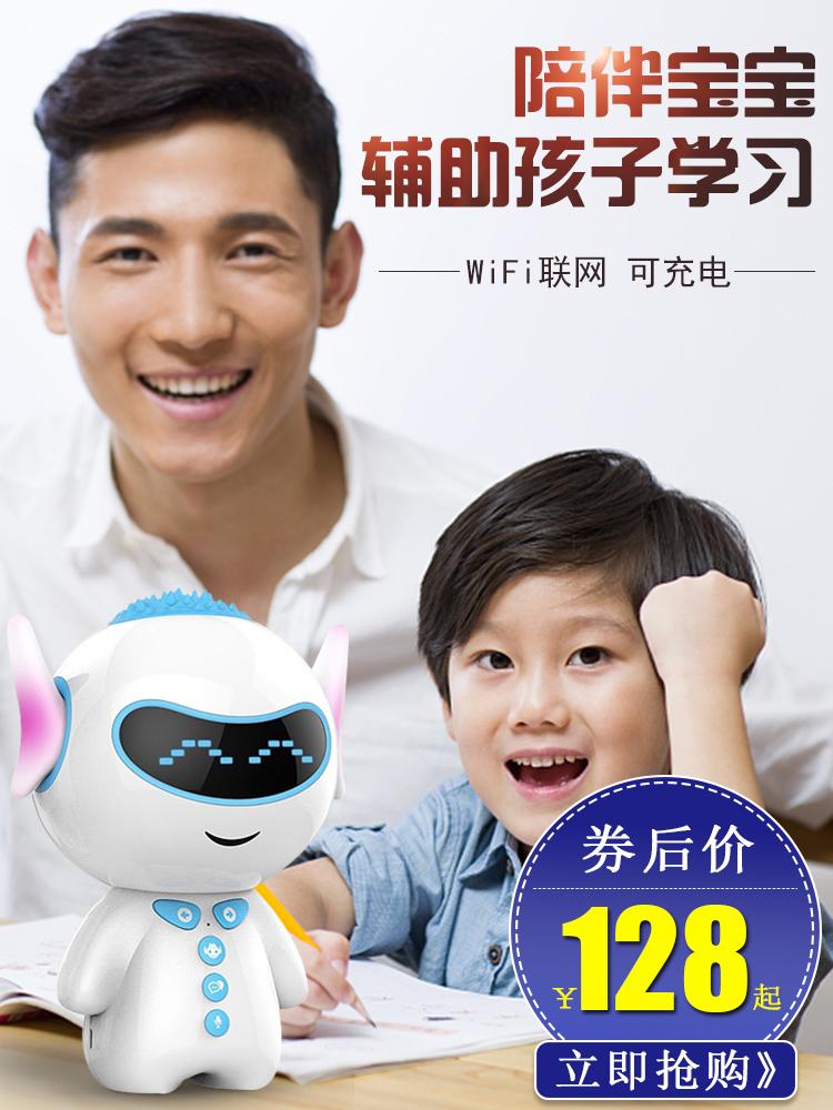 智能早教机器人儿童陪伴故事机ai人工互动语音对话wifi男女孩玩具