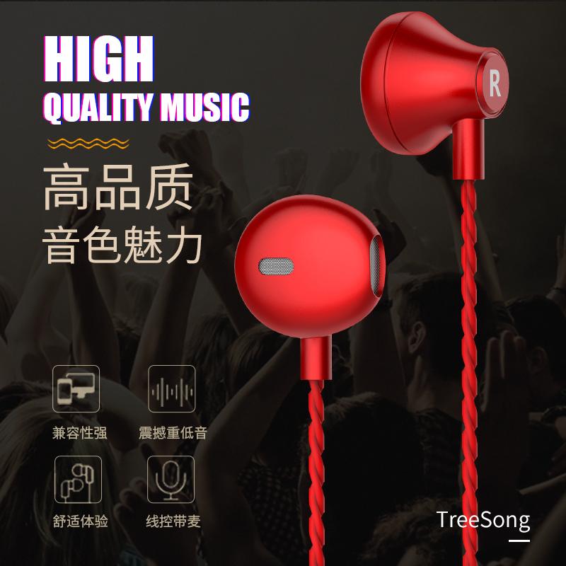 耳机入耳式重低音炮手机电脑音乐有线耳塞式带麦线控k歌吃鸡耳机挂耳式安卓通用男女生 HXF/华芯飞 X1