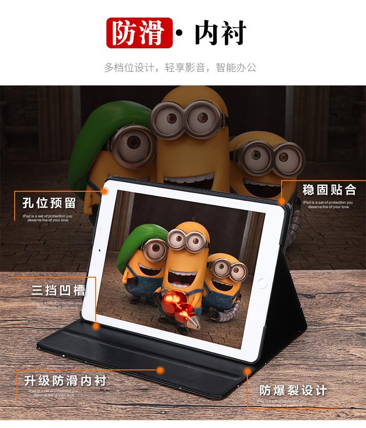 2018新款ipad保护套mini4/2迷你可爱套air2防摔全包9.7壳2017卡通