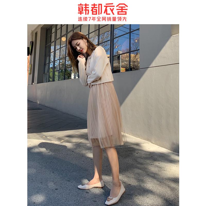 韩都衣舍2020秋装新款女小清新甜美两件套洋气毛线裙套装PV9161勝