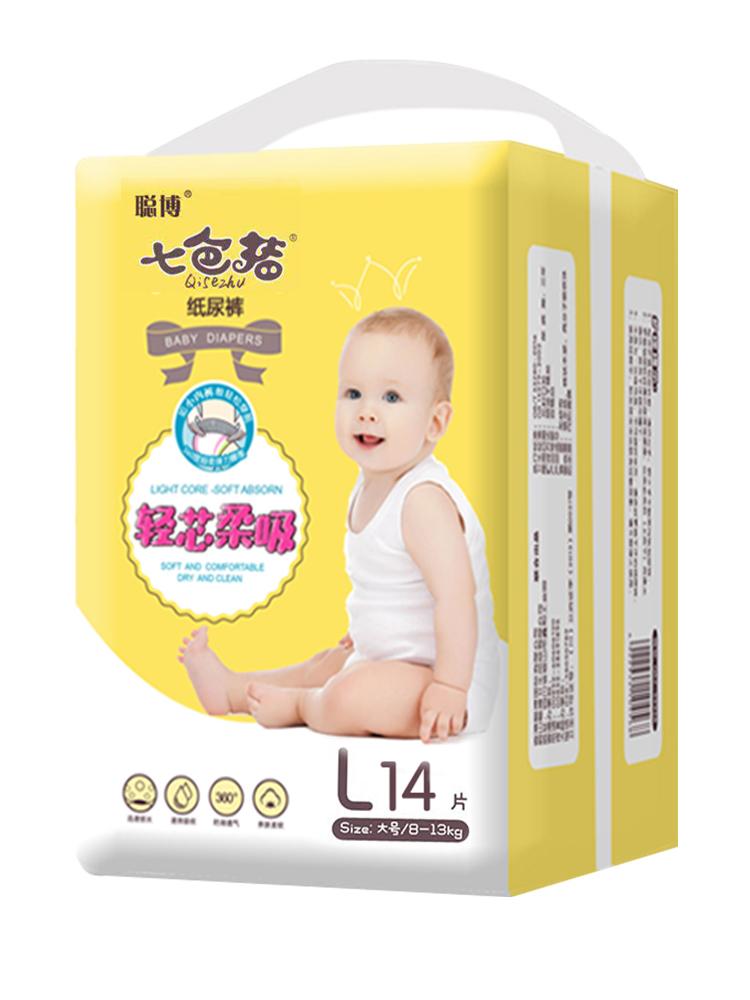 聪博七色猪纸尿裤l/xl/xxl婴儿超薄透气男女宝宝试用经济装尿不湿