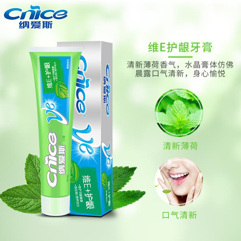 纳爱斯营养牙膏6支装装3种功效 清新口气清火护龈去除牙渍烟渍