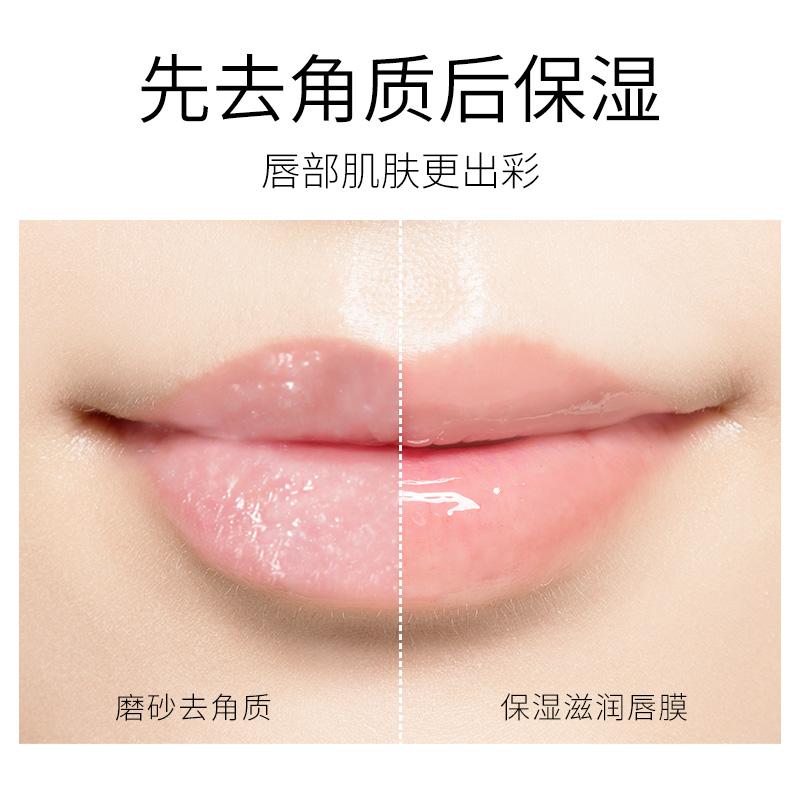 植物主义孕妇专用唇膜保湿滋润补水植物纯非变色哺乳期可用润唇膏