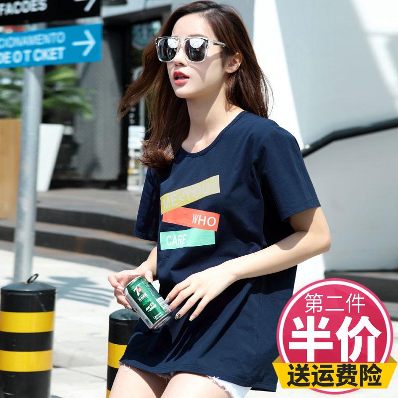 2018夏季新款大码女装 胖mm加肥胖妹妹200斤韩版纯棉宽松短袖t恤