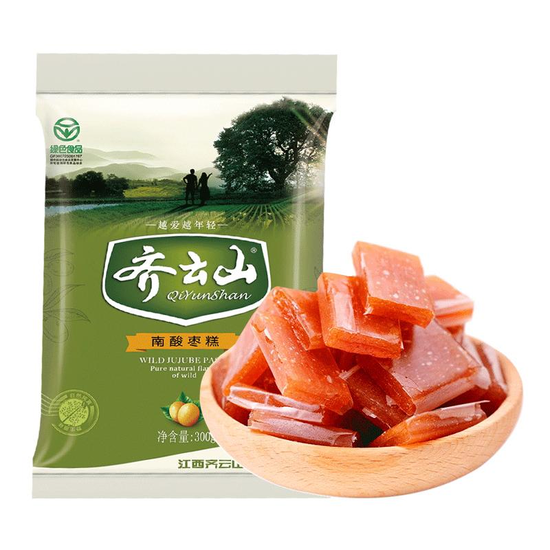齐云山南酸枣糕300g*3袋软糖果江西赣州特产零食蜜饯野酸枣糕