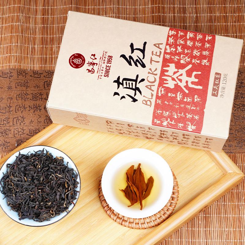 立顿&川宁供应商,昌宁红 2021新茶一级浓香型滇红茶 120g盒装
