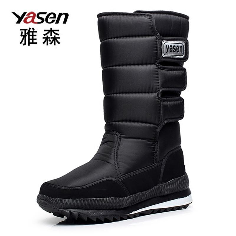 冬季男士加绒雪地靴防水防滑棉鞋男式短靴高帮户外男靴子中筒男鞋