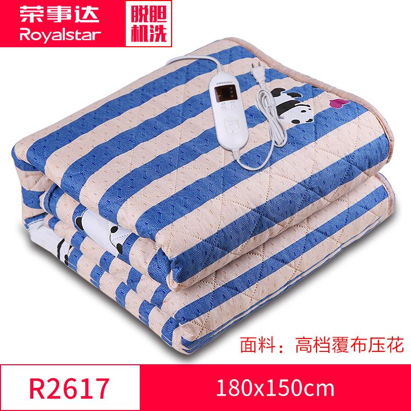 荣事达水暖电热毯单双人取暖安全防水无电褥子器单控调温家用辐射