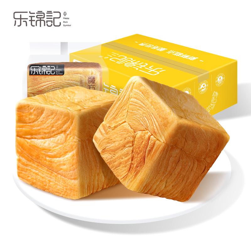 乐锦记魔方吐司方面包休闲早餐手撕零食糕点点心小吃整箱500g装
