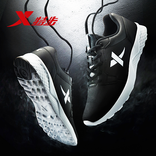 特步男鞋2019新款秋季运动鞋男跑步鞋正品男士跑鞋休闲鞋黑色鞋子