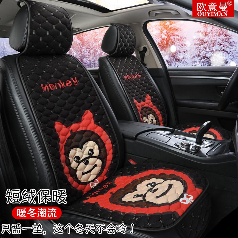 汽车坐垫冬季毛绒单片靠背三件套短毛保暖卡通后排通用四季座椅垫