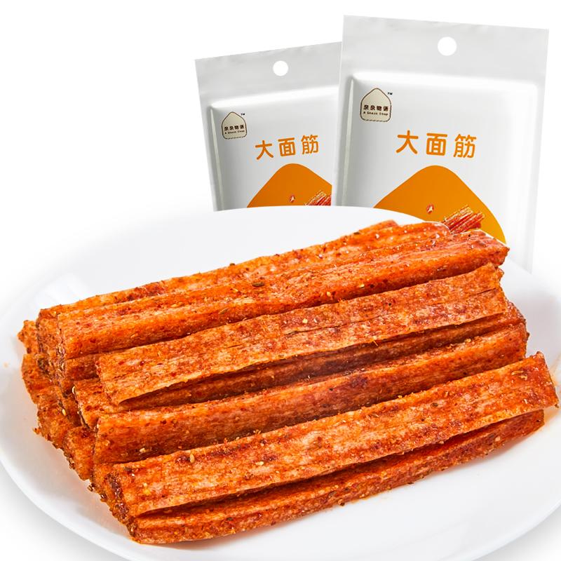 亲亲辣条大面筋102g*3袋豆腐干香辣味零食网红辣条片零食麻辣小吃