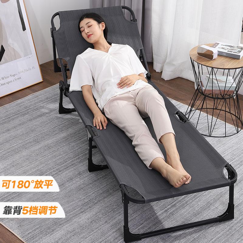 午睡折叠床单人加固家用行军床便携住院神器简易陪护办公室午休床