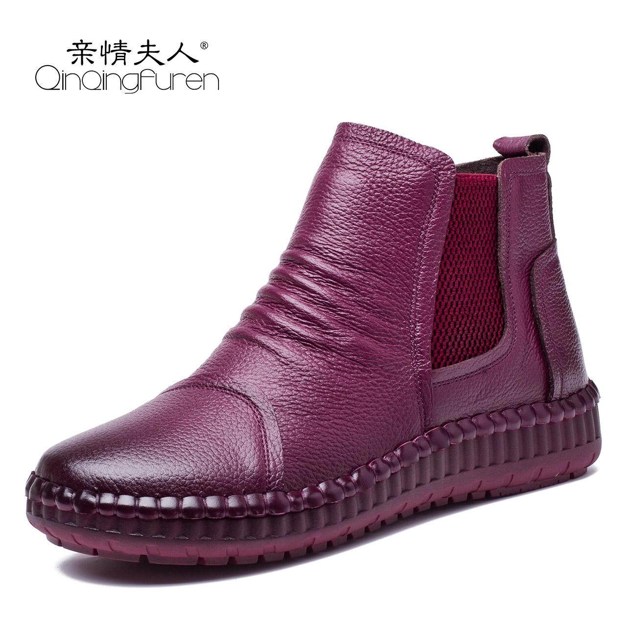 复古真皮妈妈棉鞋女冬季加绒保暖中老年舒适平底防滑短靴2018新款