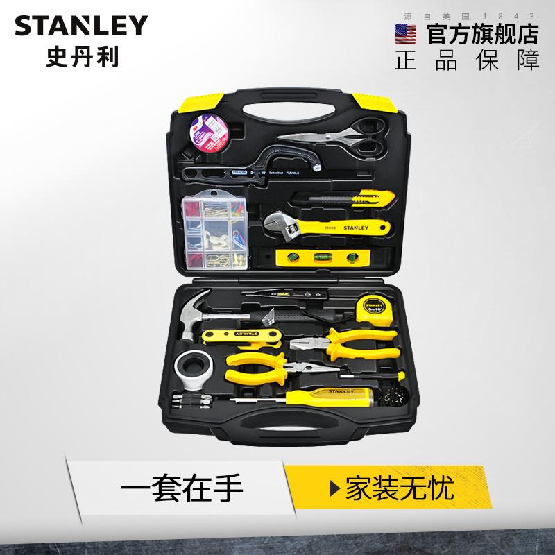 史丹利工具箱45件套装家用多功能五金工具维修工具组合套装