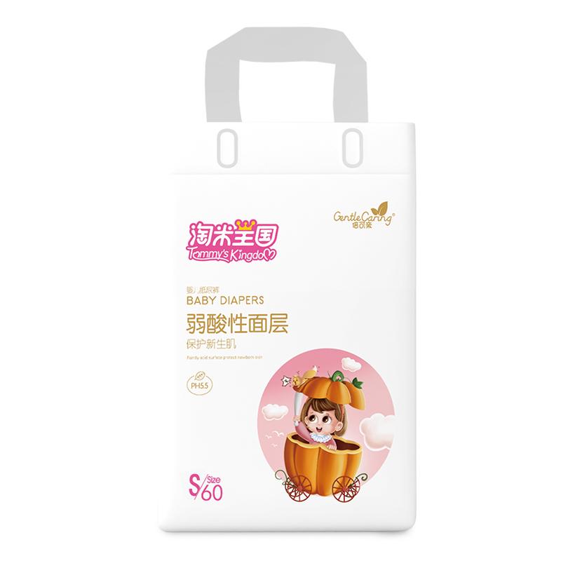 倍可亲淘米王国婴儿纸尿裤新生儿PH5.5弱酸性男女宝宝通用S码60片