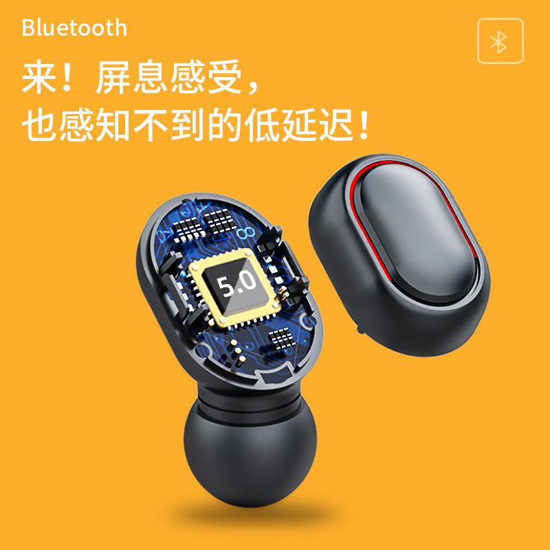 无线蓝牙耳机2021年新款5.1双耳入耳式隐形迷你女士款可爱适用苹果华为小米oppo通用大电量超长待机续航听歌