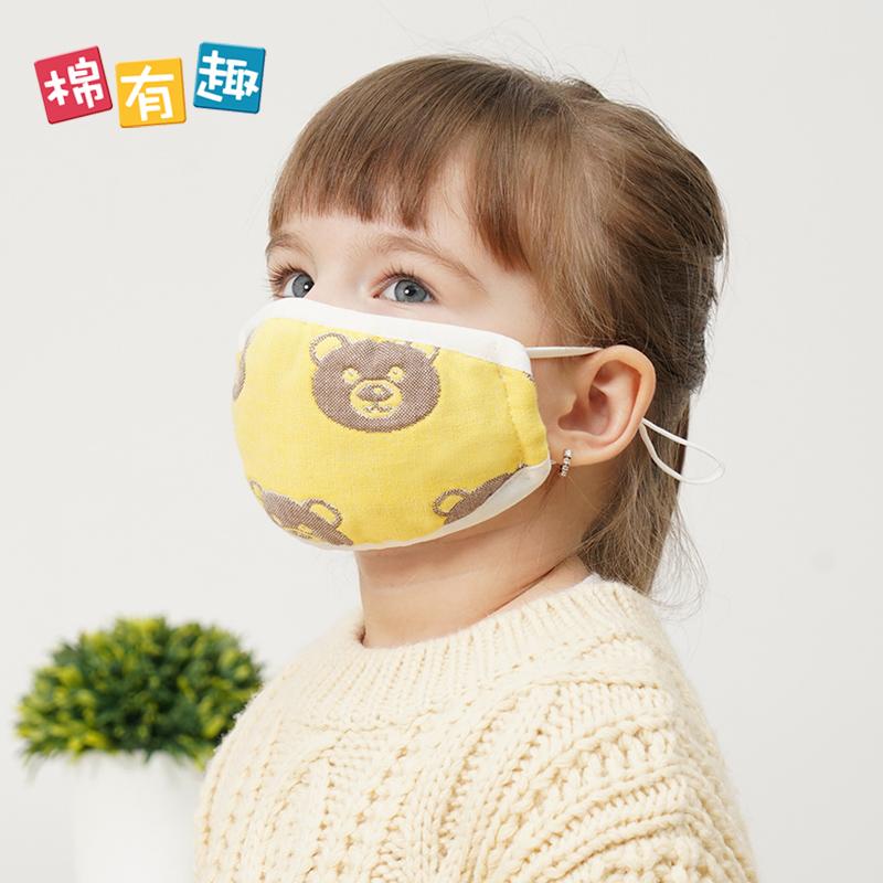 宝宝口罩纯棉纱布婴儿小口罩婴幼儿童专用防风可水洗透气春秋冬季
