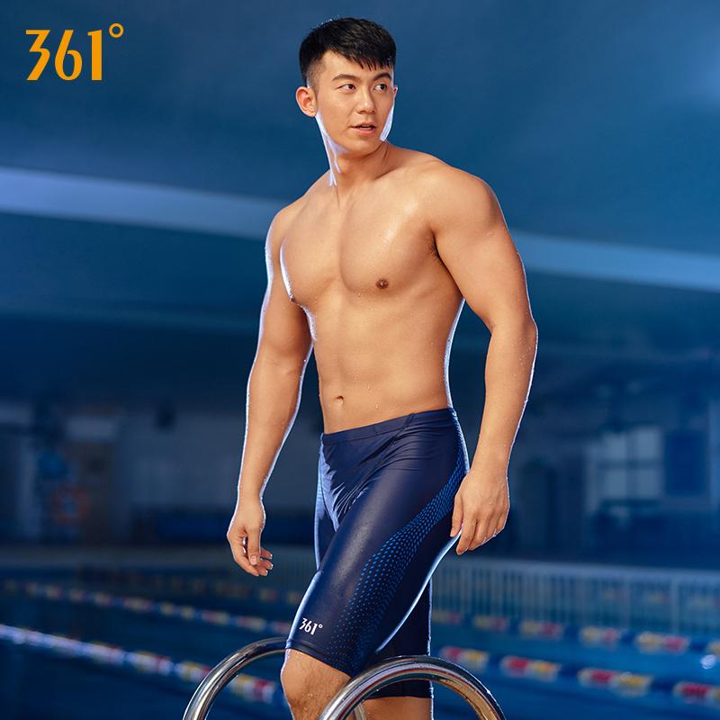 361度游泳裤男士平角五分泳裤运动速干海边度假大码温泉泳衣装备