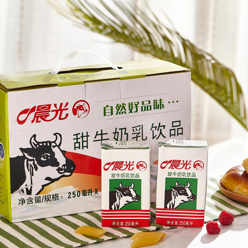 40年供港品质,晨光 甜牛奶乳饮品 250ml*16盒*2箱