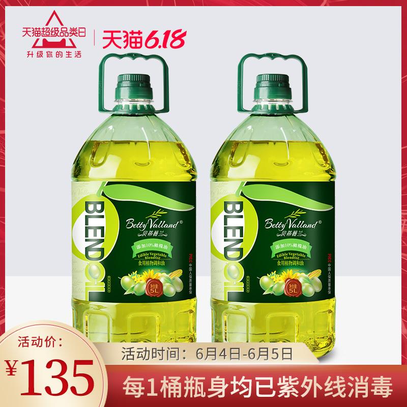 贝蒂薇兰10%橄榄油食用油非转基因量贩大桶家用健康植物油5L*2