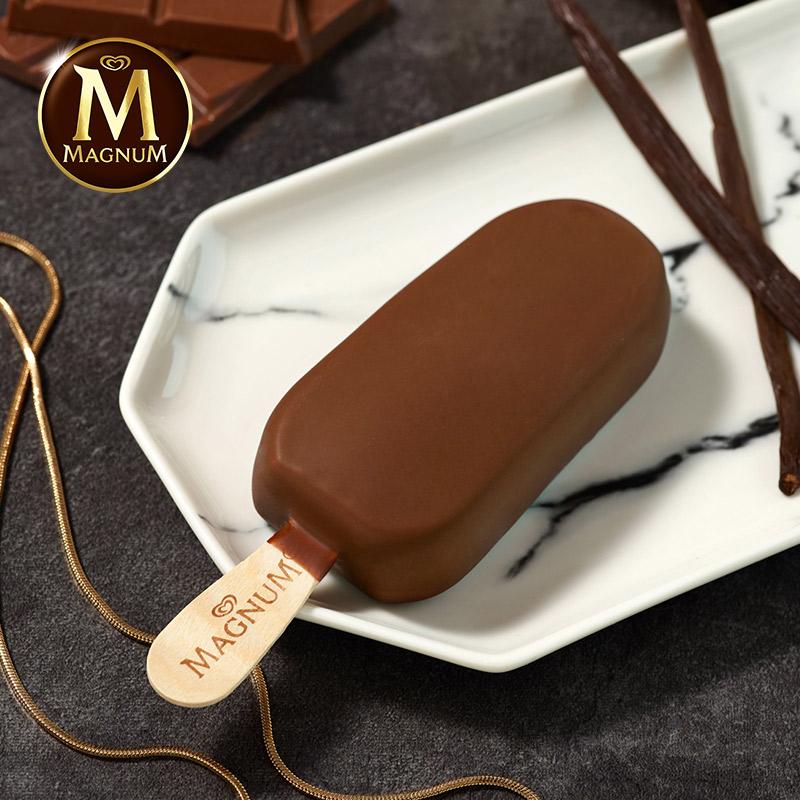 梦龙冰淇淋5种经典口味20支装 香草松露巧克力冰激淋雪糕和路雪