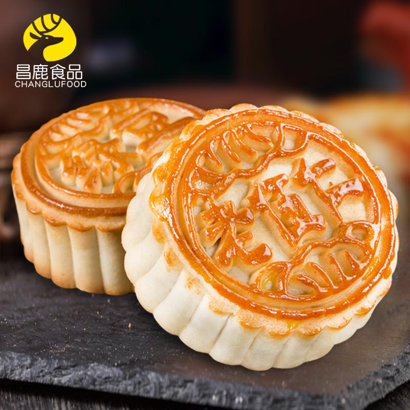 中秋广式月饼五仁散装多口味黑芝麻绿豆沙椒盐手工老式伍仁月饼