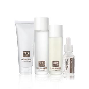 玻尿酸学生水乳套装护肤品原液提亮肤色补水保湿敏感肌化妆品正品