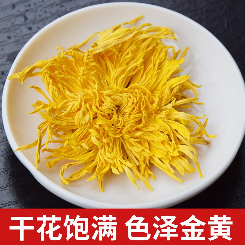 菊花茶徽州金丝皇菊一朵一杯大朵茶叶黄菊胎菊贡菊去火清热10朵装