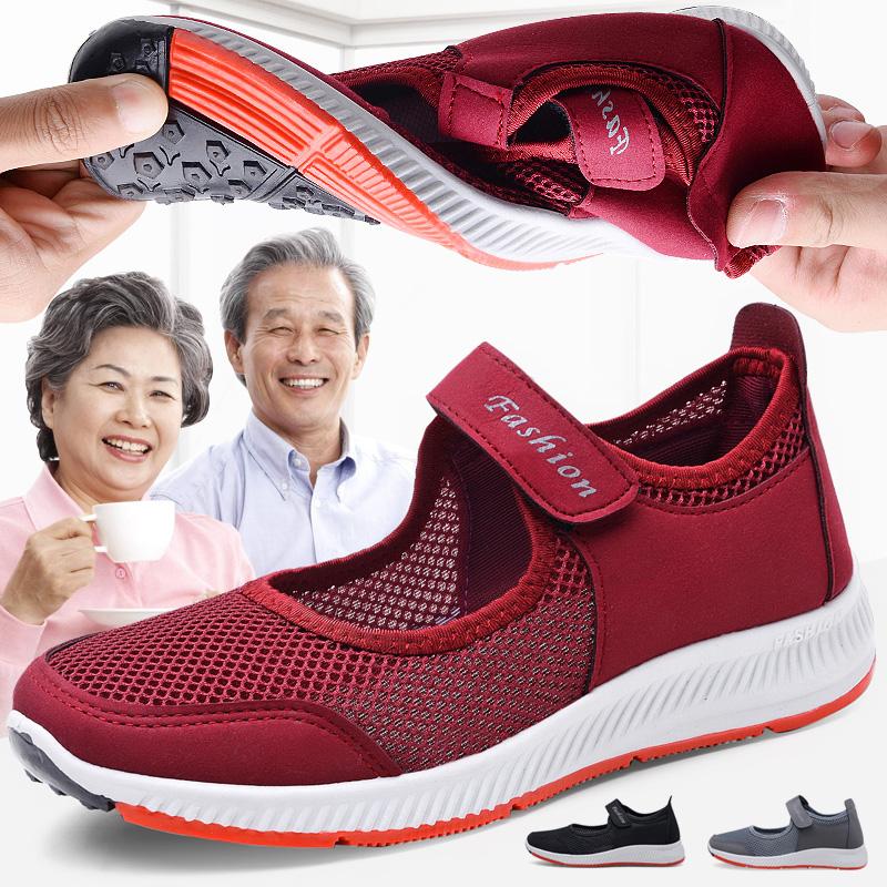 秋季中老年健步鞋透气网鞋舒适妈妈鞋软底防滑老人鞋轻便奶奶凉鞋