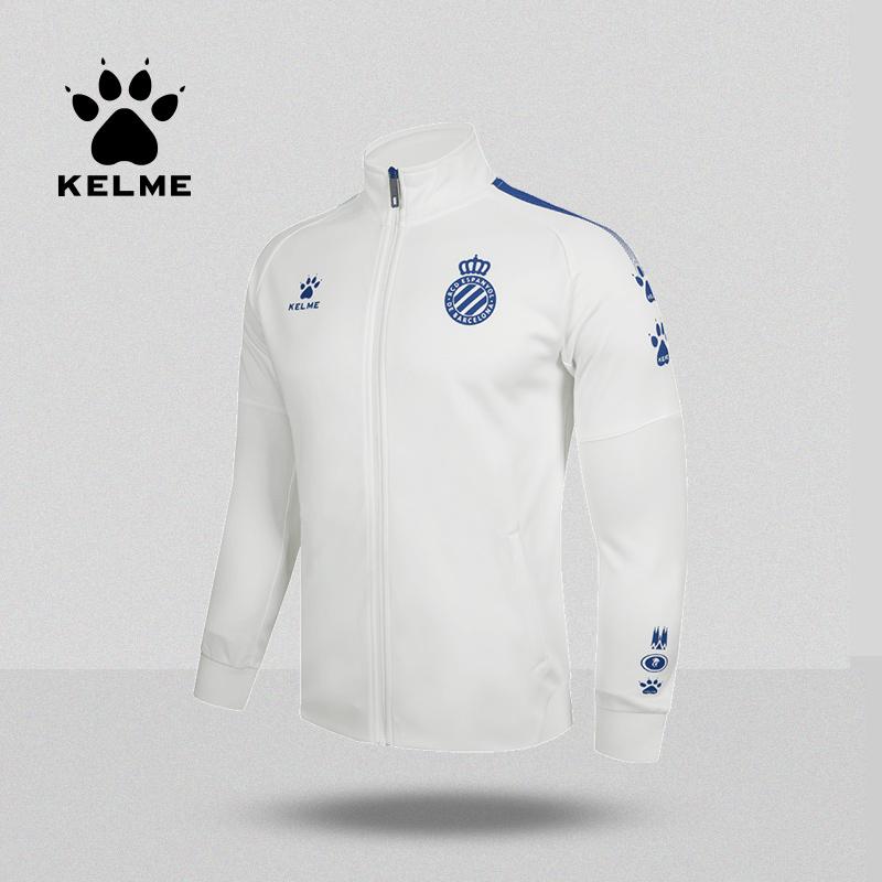 西班牙运动品牌,KELME 卡尔美 男士针织训练运动夹克
