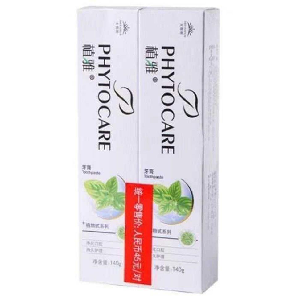 无限极植雅牙膏140g正品美白去口臭去烟渍清新口气防蛀牙早晚适用