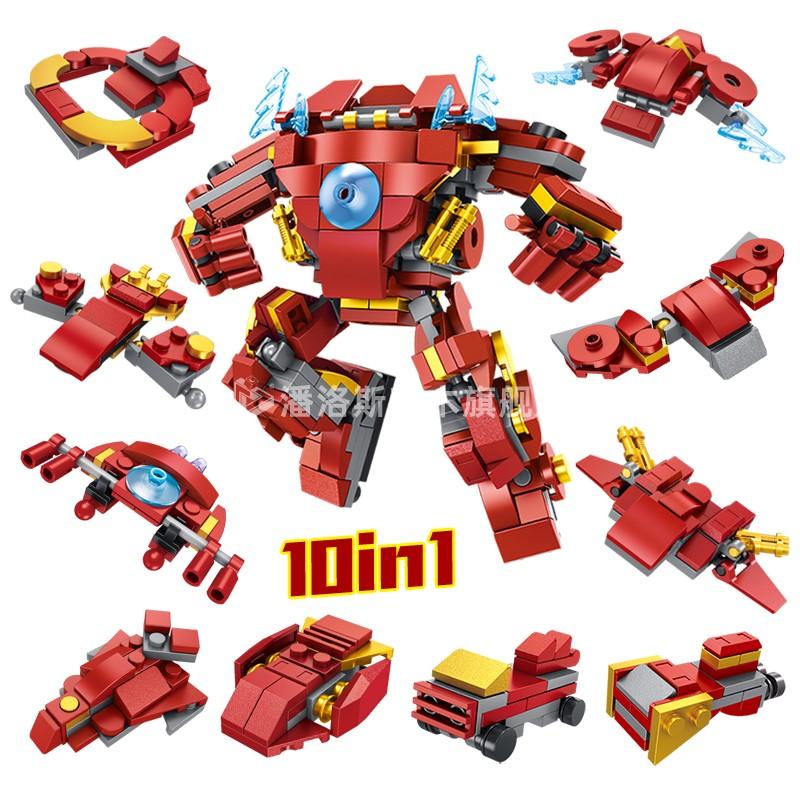 潘洛斯钢铁侠拼装积木变形机器人复联金刚儿童益智男孩子樂高玩具