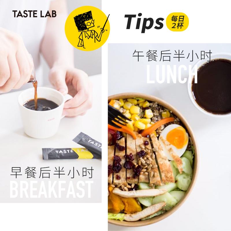 Tastelab小T咖啡美式纯黑咖啡无蔗糖0脂健身提神便携速溶咖啡