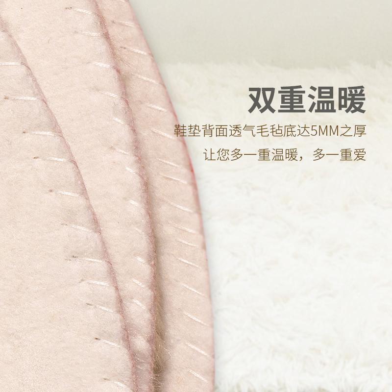 保暖鞋垫女冬季加绒加厚自发热超柔软底舒适防臭仿羊毛雪地U靴GG